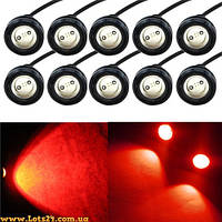 2шт Красные LED линзы 23мм 9W (дневные ходовые огни светодиодные, ДХО, DRL, орлиный глаз)