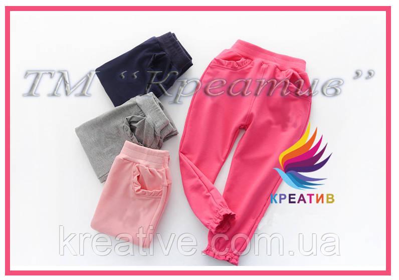 Детские штаны спортивные из трикотажа или флиса под заказ от 50 ед.