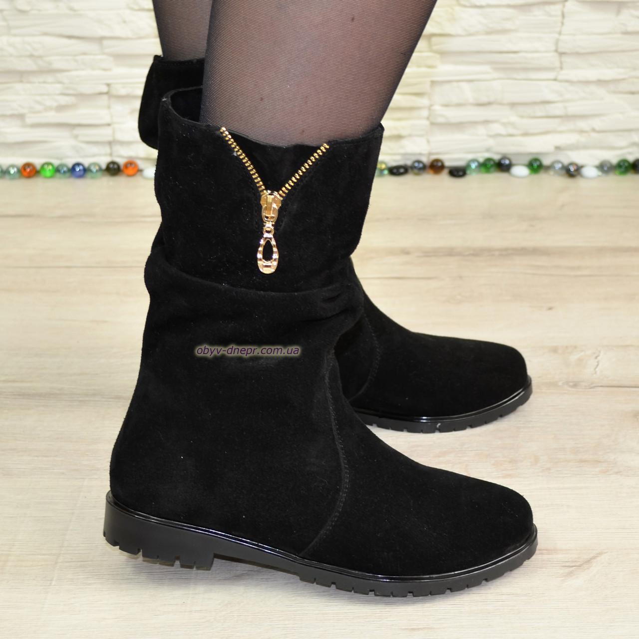 9a7667c8 Ботинки женские зимние на низком ходу из натуральной черной замши ...