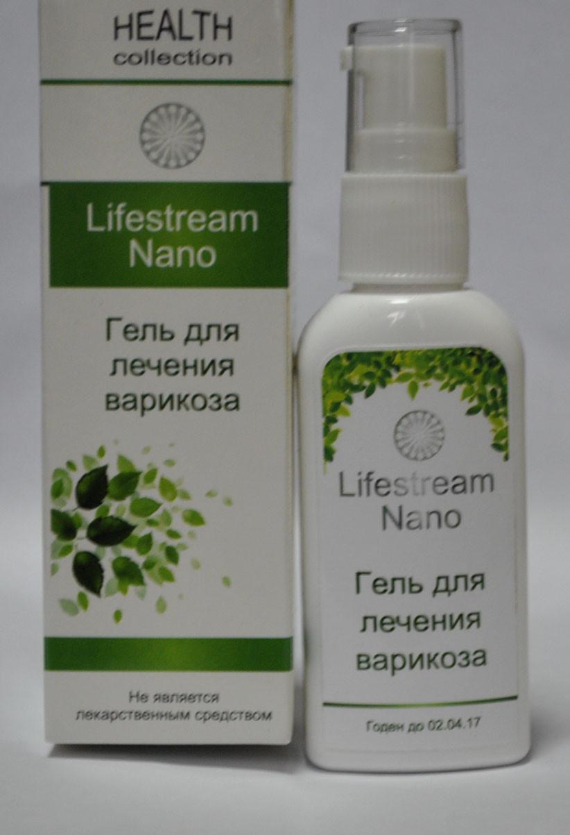 Lifestream nano - Гель для лечения варикоза (Лайфстрим Нано) Акция 1+1=3