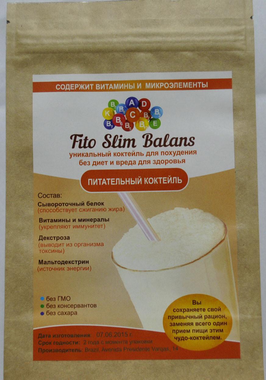 Fito slim balans - Коктейль для похудения (Фито Слим Баланс)