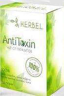 Herbel AntiToxin - чай от паразитов (Хербел Антитоксин) Акция 1+1=3