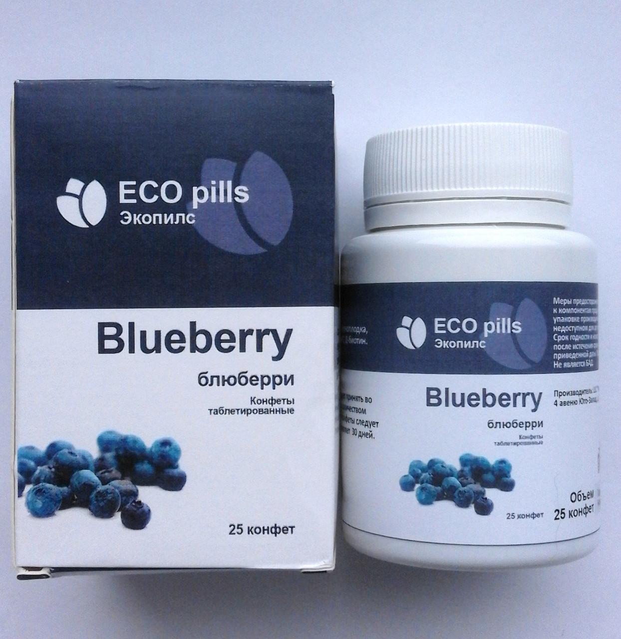 EcoPills Blueberry - Конфеты таблетированные для восстановления зрения 1+1=3