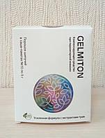 Gelmiton - Средство от гельминтов и глистов (Гельмитон) Акция 1+1=3