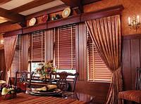 Жалюзи горизонтальные деревянные 25-50 мм.