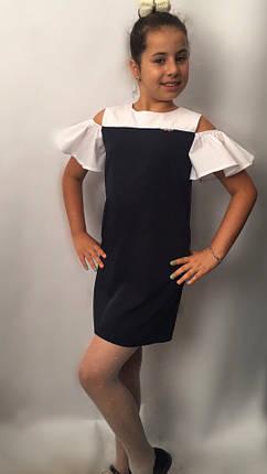 Платье-сарафан, фото 2