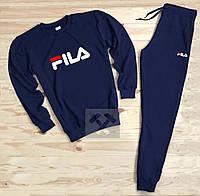 Спортивный костюм Fila синего цвета XXL