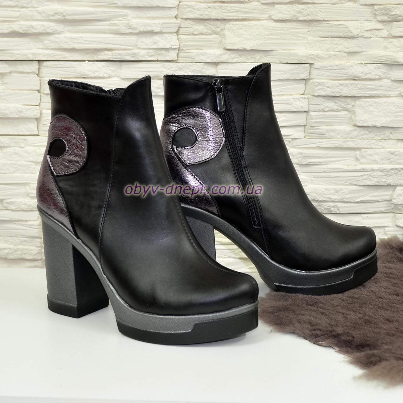 Женские зимние ботинки из натуральной кожи, на плоской подошве