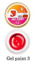 Гель-краска  Fox Gel paint № 003