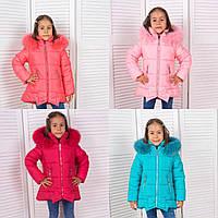 Детские короткие курточки