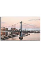 Фотокартина на холсте Закат на мосту, 30*50 см