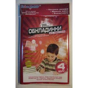 Обложки для учебников (4 класс) ПОЛИМЕР 104504, 200 мкм., фото 2