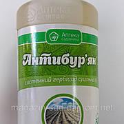 Антибур'ян 1 л гербицид