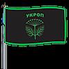 Флаг УКРОП