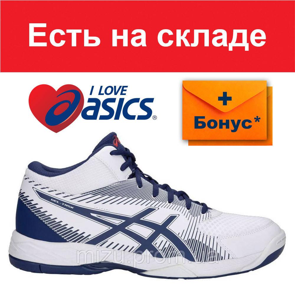 2614b8878d32 Кроссовки для волейбола мужские Asics Gel-Task MT   продажа, цена в ...