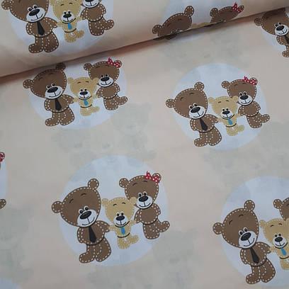 Ткань польская хлопковая, мишки в кружочках на бежевом