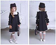 Школьное платье на девочку с кружевом  кл912, фото 1