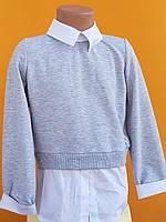 Школьная форма - обманка блузка+свитер для девочек 9-12лет, серый с белым