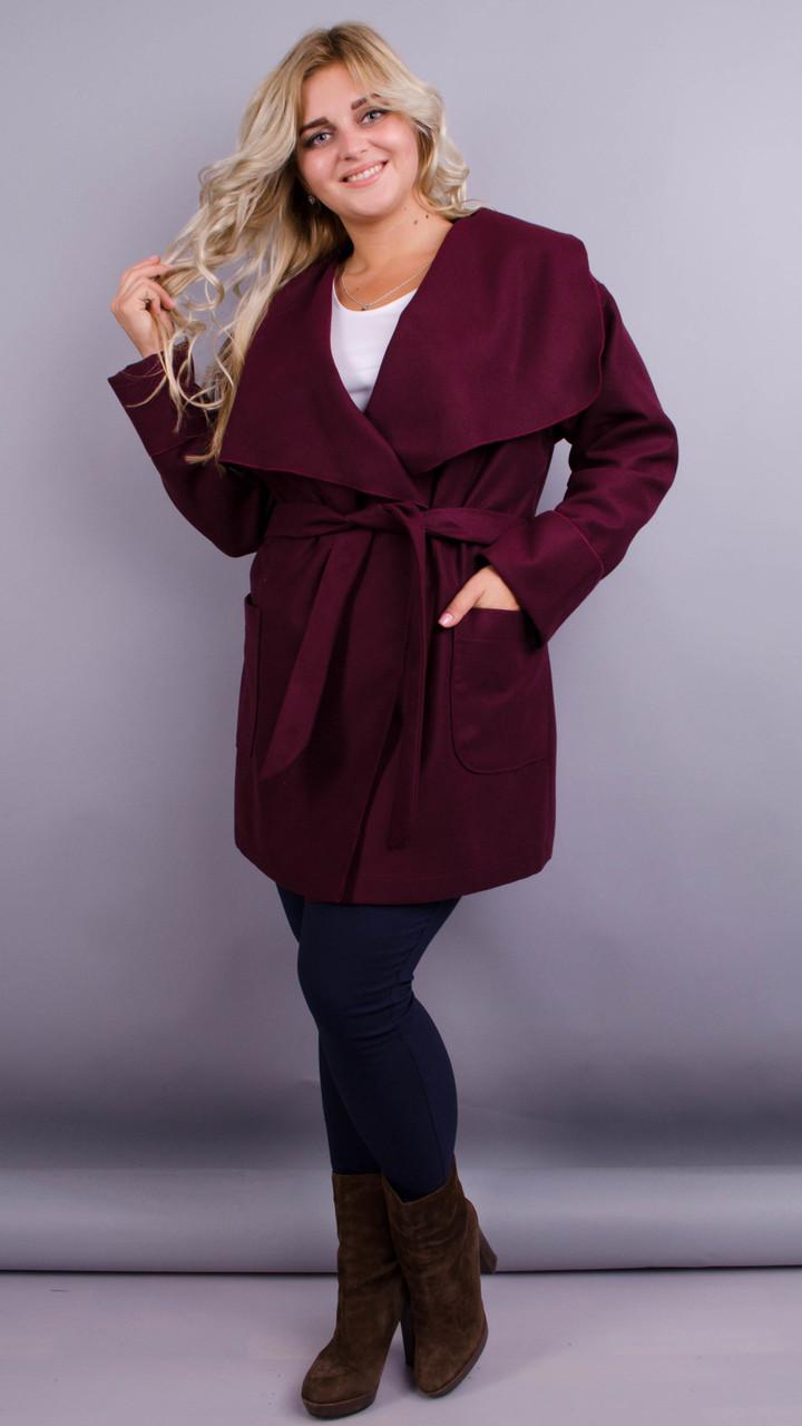 Софи. Пальто кардиган больших размеров  продажа 934e2945f6c73