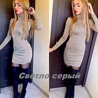 "Платье гольф ""Katrin""| Серый 48 р-р"