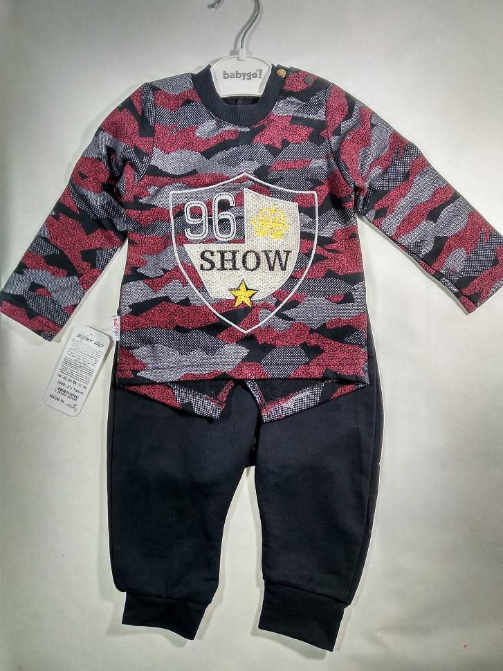 """Детский костюм """"96 Show"""" 405173"""