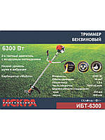 Бензокоса Искра ИБТ-6300 (5 дисков / 5 бабин)
