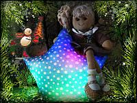 Новогодняя светящаяся подушка «Звездочка»