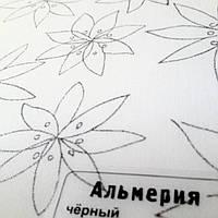 Ткань для тканевых роллет Альмерия черная