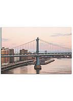 Фотокартина на холсте Закат на мосту, 40*60 см