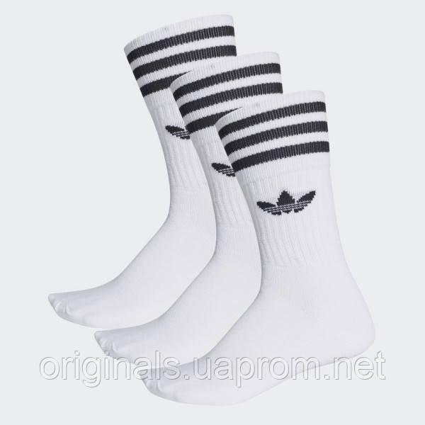 Носки Adidas Solid Crew S21489
