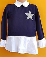 """Школьная форма - обманка блузка+свитер для девочек """"Звездочка"""" 6-9лет, темно-синий с белым"""