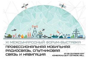 Представители ЮНИТЕСС на крупнейшем международном форуме по профессиональной радиосвязи
