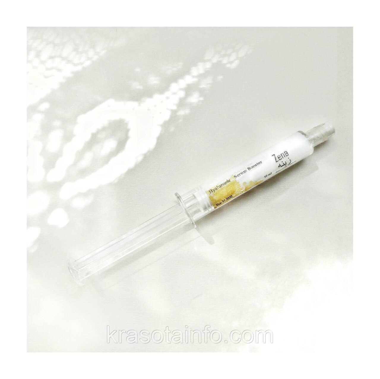 Концентрат под дермаштамп Гиалуроновый бустер - серум Zena  Hyaluronic serum booster, 10 мл