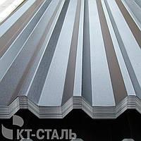 ПК35 0,45 цинк