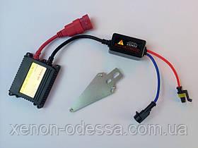 Тонкий блок розжига 893 AC Slim 35W / балласт для ксенона, фото 2