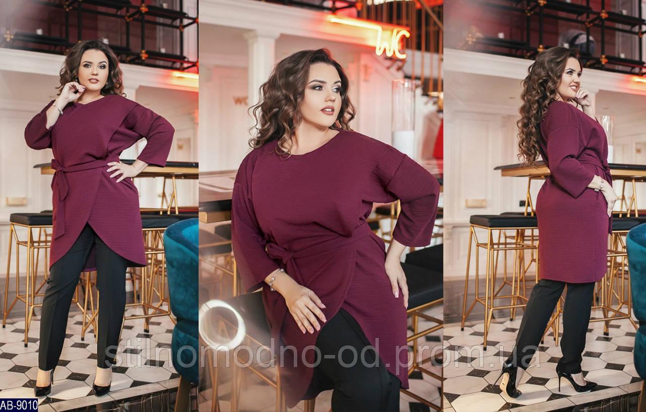 ac843586d5a Супер модный женский костюм