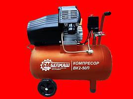 2-х цилиндровый компрессор Белмаш ВК2-50П