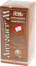 Литовит-М, 100% цеолит, 100 г. гранулы - очистка и детоксикация