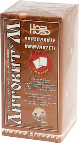 Литовит-М, 100% цеолит, 100 г. гранулы - очистка и детоксикация, фото 2
