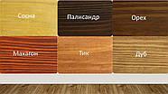 Планшет для песочной анимации 1000Х600 мм цветной Ясень, фото 4