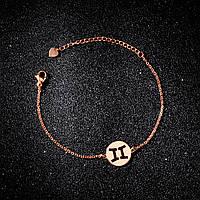 Позолоченный женский браслет «Знак зодиака» - 12 Знаков, фото 1