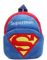 Детский мягкий рюкзак для мальчика Superman