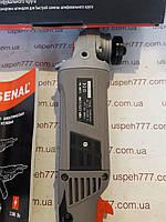 Болгарка ARSENAL УШМ-125/1100