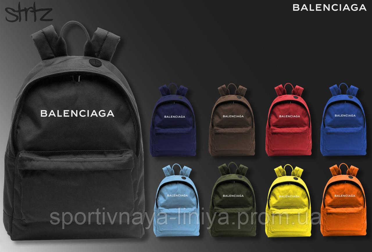 Рюкзак Balenciaga  унисекс реплика AAA+ 9 цветов