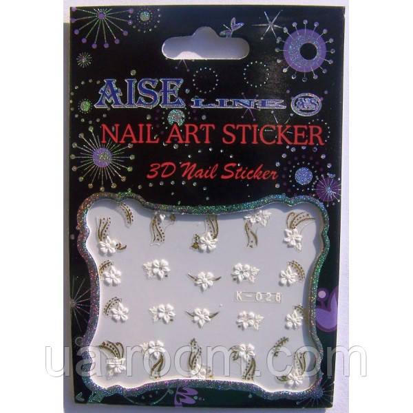 Наклейки для ногтей 3D Aise Line