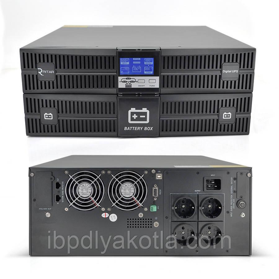 ИБП  On-Line Ritar HR1103S 2.7кВт, 96В
