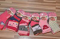 Носки махровые Pesail Baby для девочек 0-6/6-12 месяцев