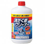 Рідкий миючий засіб для пральної машини (для барабана) 550 мл (825420)