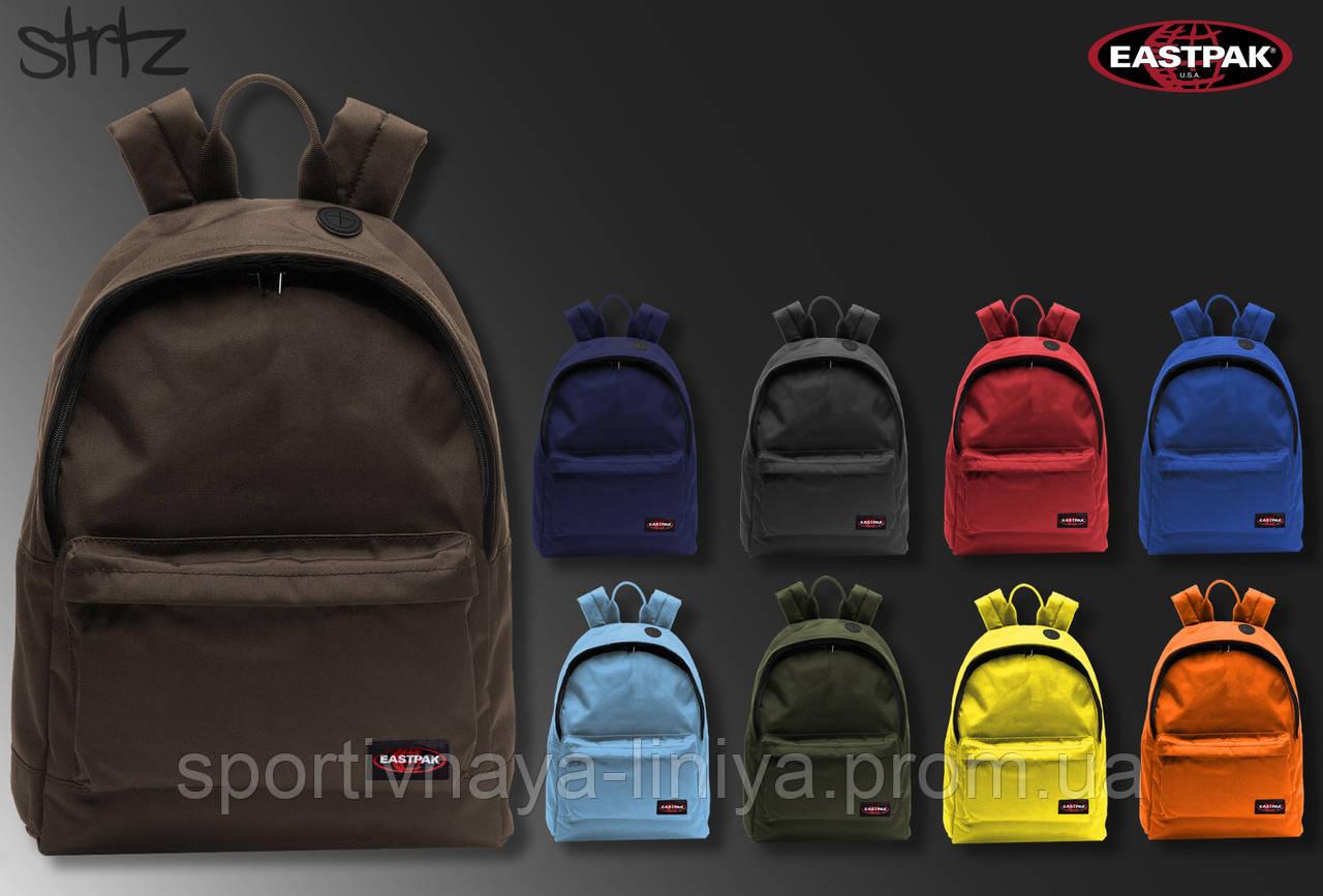Рюкзак Eastpack унисекс реплика AAA+ 9 цветов