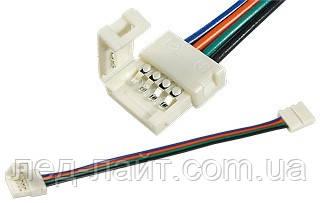 Коннектор RGB LED ленты провод + 2 зажима 4pin